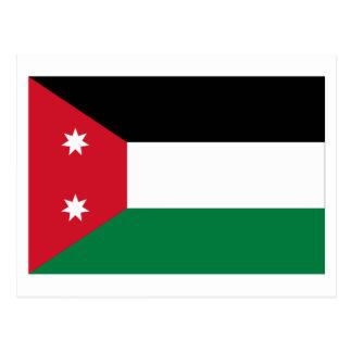 Iraq Flag (1924-1958) Postcard