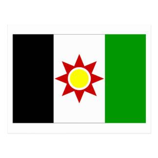 Iraq Flag (1959-1963) Postcard