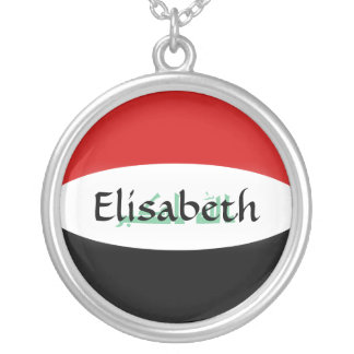 Iraq Flag + Name Necklace