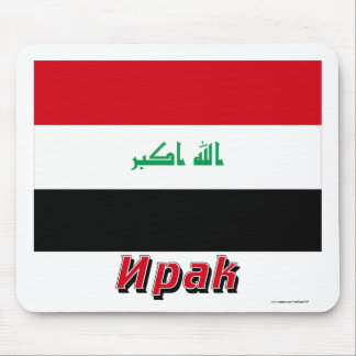 Iraq Flag with name in Russian Mousepad