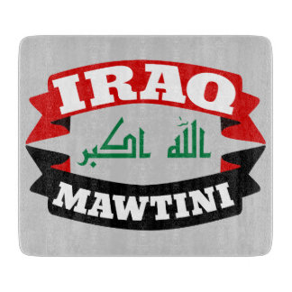 Iraq My Homeland Banner Flag Cutting Board