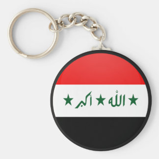 Iraq quality Flag Circle Key Ring