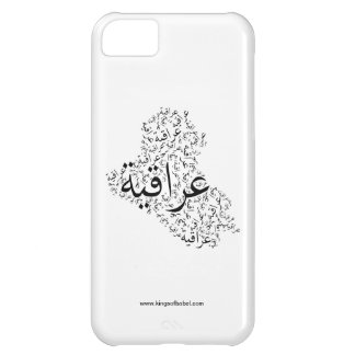 Iraqi - Female - iPhone 5 Case