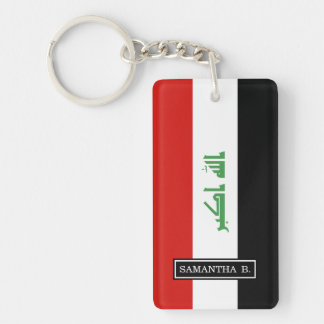 Iraqi Flag Double-Sided Rectangular Acrylic Key Ring