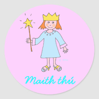 Irish language Well Done Princess Reward sticker