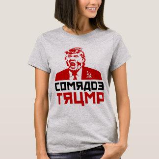 "Ironic Trump T-Shirt: ""COMRADE TRUMP"" LOL T-Shirt"