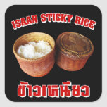 Isaan Sticky Rice [Khao Niao] Square Stickers