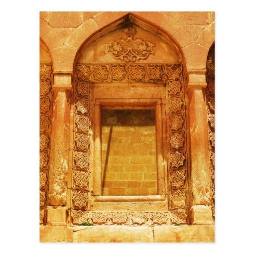 Ishak Pasha Palace window - photograph Post Card