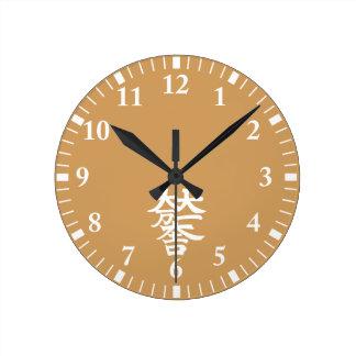 Ishida Mitsunari Wall Clock
