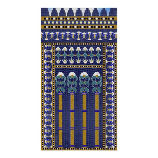Ishtar Gate Wall of Flowers Print