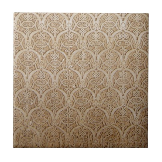 Islaamic Patterns from the Alhambra Granada Spain Tile
