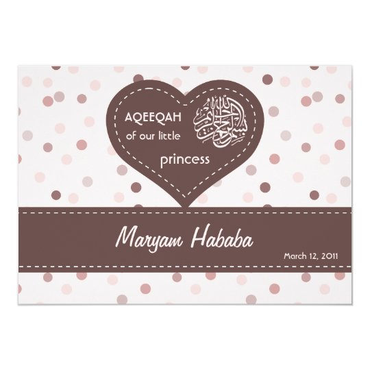 Islam Aqiqah Baby announcement polka dots girl