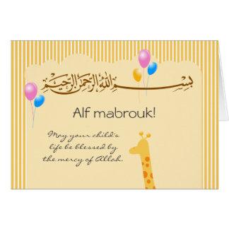 Islam Aqiqah birth congratulation baby card