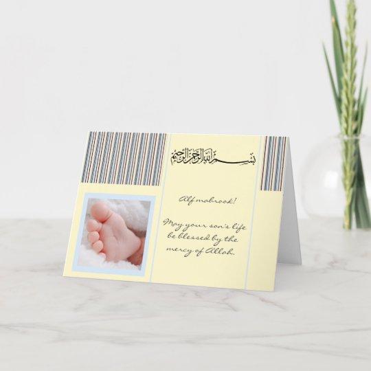 Islam aqiqah birth congratulation muslim baby card zazzle islam aqiqah birth congratulation muslim baby card m4hsunfo