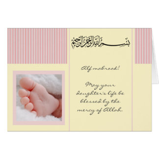 Islam Aqiqah birth congratulation muslim baby card