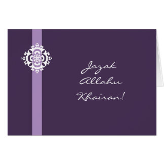Islam Arabic Thank you card - Jazak Allahu khairan