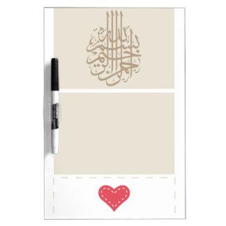 Islam Bismillah arabic calligraphy heart Dry Erase Board