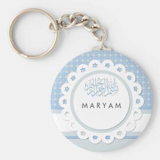 Islam Bismillah cute blue star Muslim Basic Round Button Key Ring