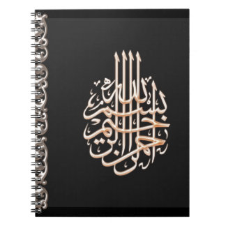 Islam bismillah damask black  calligraphy notebook
