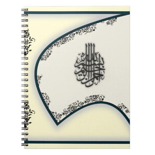 Islam bismillah damask falcon calligraphy notebook