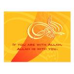 Islam Bismillah motivational support help Allah