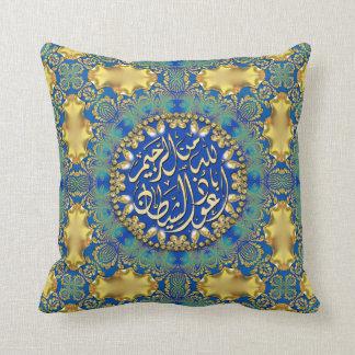 Islam Blessing Gold Blue Green Decorative Cushion Throw Pillow