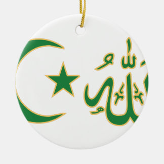 Islam Calligraphy Round Ceramic Decoration