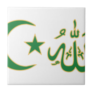 Islam Calligraphy Small Square Tile