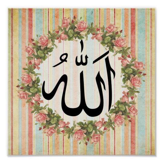 Islam Calligraphy Vintage Shabby Chic Poster