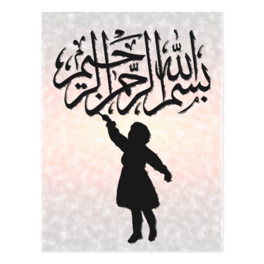 Islam child writing bismillah calligraphy greeting postcard