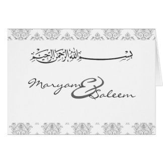 Islam damask wedding engagement islamic invite greeting card