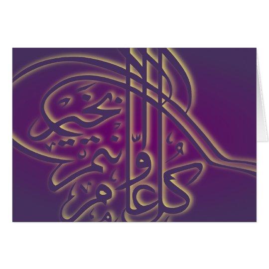 Islam Eid kareem mubarak Arabicgreeting Card