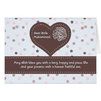 Islam Islamic Aqiqah Aqeeqah baby congratulation Card