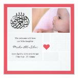 Islam Islamic baby Aqeeqa Aqiqah photo invitation