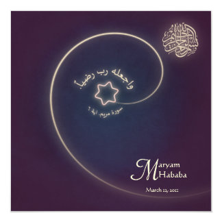 "Islam Islamic baby birth Aqiqah Arabic purple 5.25"" Square Invitation Card"