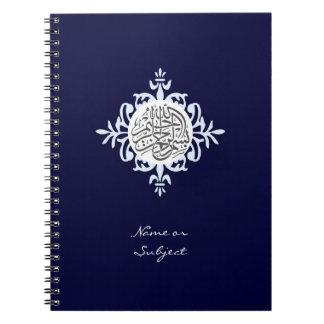 Islam Islamic Bismillah basmala damask blue Notebook