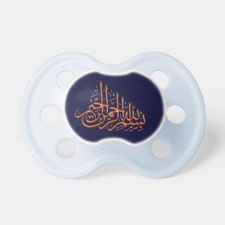 Islam Islamic bismillah basmallah gold blue baby Dummy