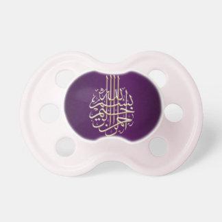 Islam Islamic bismillah basmallah gold pink baby Pacifiers