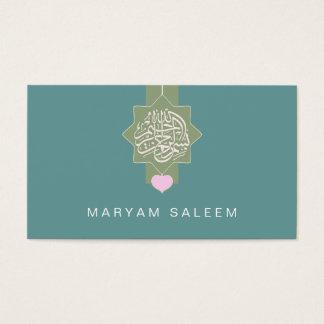 Islam Islamic Bismillah heart star ribbon Business Card
