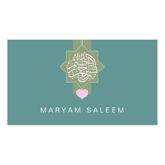 Islam Islamic Bismillah heart star ribbon Pack Of Standard Business Cards