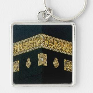 Islam Islamic Hajj Eid al Fitr Adha Mubarak Arabic Silver-Colored Square Key Ring