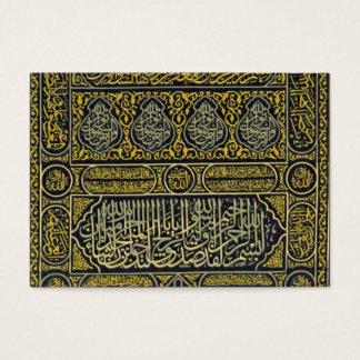 Islam Islamic Muslim Arabic Calligraphy Hajj Kaaba