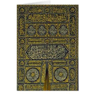 Islam Islamic Muslim Arabic Calligraphy Hajj Kaaba Greeting Card
