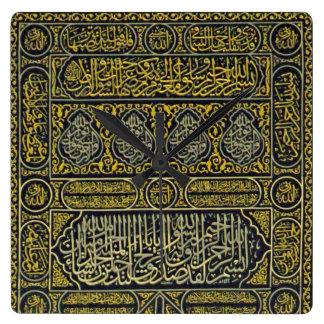 Islam Islamic Muslim Arabic Calligraphy Hajj Kaaba Clocks