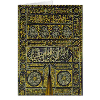 Islam Islamic Muslim Arabic Calligraphy Hajj Kaaba Greeting Card