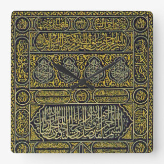 Islam Islamic Muslim Arabic Calligraphy Hajj Kaaba Square Wall Clock
