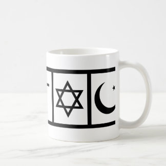 Islam Basic White Mug