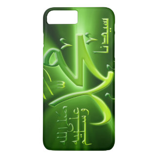 Islam religion muslim iPhone 7 case