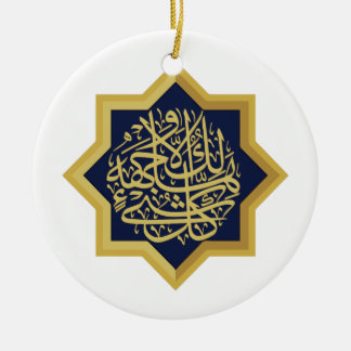 Islam Symbol Christmas Ornament