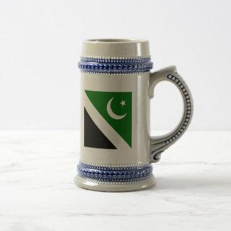 Islamabad Capital, Pakistan Mug